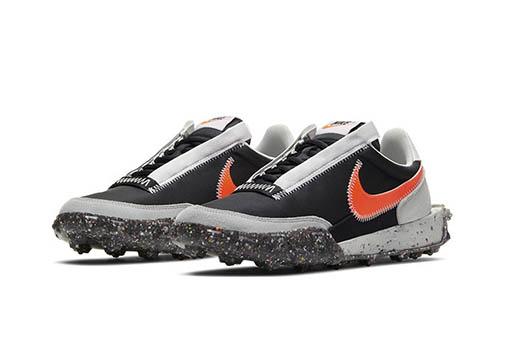 Lanzamientos Nike Otoño 2020